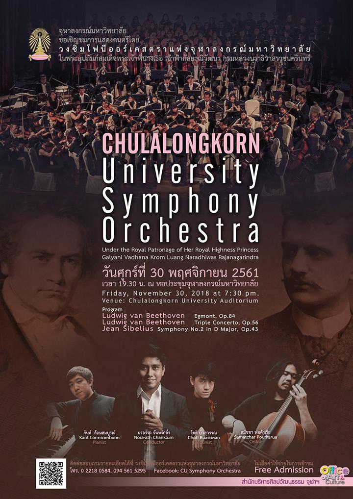 Chulalongkorn University Symphony Orchestra Special Concert