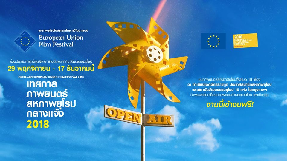 Open-Air European Union Film Festival 2018