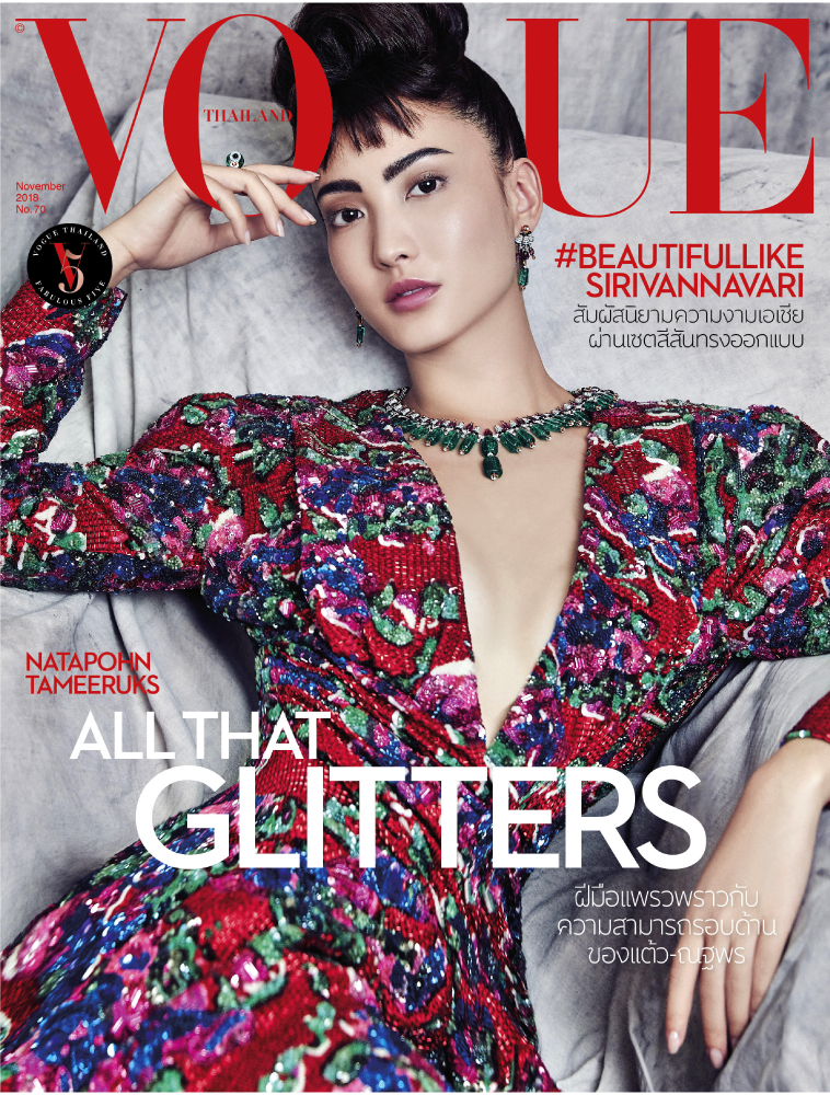Taew-Natthaporn-on-cover-of-Vogue-Thailand-November-2018