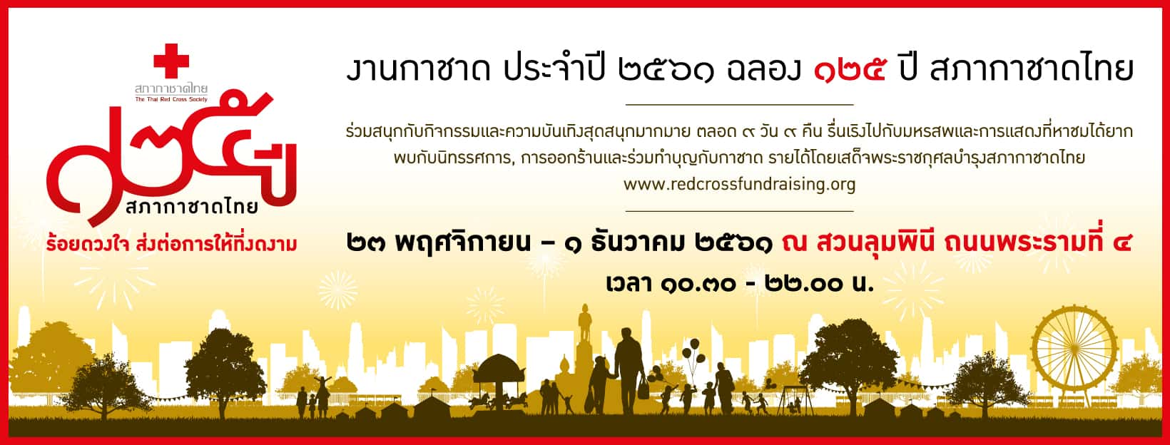 Thai Red Cross Fair 2018 Charity Event at Bangkok's Lumpini Park