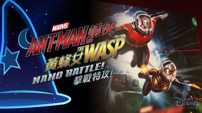 Ant-Man and The Wasp Nano Battle Hong Kong Disneyland Resort